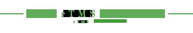 当院のrTMS治療について